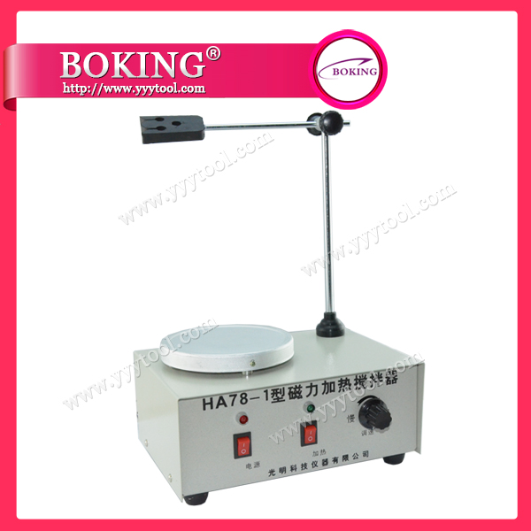 Magnetic Heating Mixer